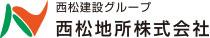 西松地所株式会社